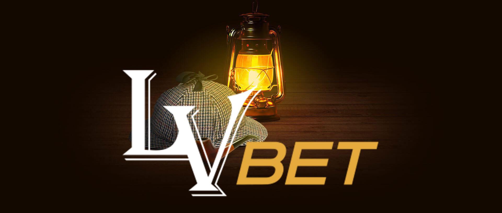 Freispiele und Casino Bonus bei LVbet